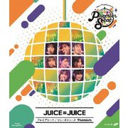 Hello! Project presents...「Premier seat」~Juice=Juice Premium~