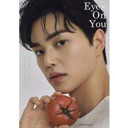 SONG KANG Eyes On You [単行本]