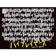 バイプレイヤーズ ~名脇役の森の100日間~ DVD BOX