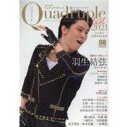 Quadruple Axel 2021 シーズンクライマック-フィギュアスケート男子ファンブック(別冊山と溪谷 735号) [ムックその他]