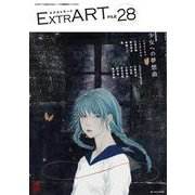 ExtrART file.28-FEATURE:少女への夢想曲 [全集叢書]