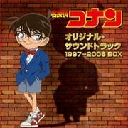 「名探偵コナン」オリジナル・サウンドトラック 1997-2006 BOX