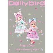 Dollybird vol.32 [単行本]