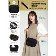 N. Natural Beauty Basic* 10Pockets Shoulder Bag Book [ムックその他]