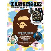 A BATHING APE® 2021 SUMMER COLLECTION [ムックその他]