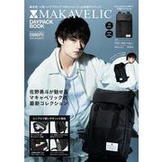 MAKAVELIC DAYPACK BOOK [ムックその他]