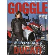 GOGGLE (ゴーグル) 2021年 05月号 [雑誌]