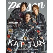 TVガイドperson vol.103 ISSUE-話題のPERSONの素顔に迫るPHOTOマガジン(TOKYO NEWS MOOK 912号) [ムックその他]
