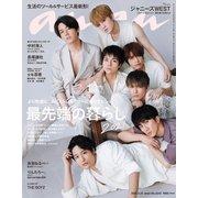 an・an (アン・アン) 2021年 3/24号 [雑誌]