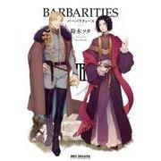 BARBARITIES 3(ビーボーイコミックスDX) [コミック]