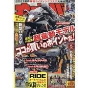オートバイ 2021年 05月号 [雑誌]