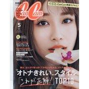 CanCam (キャンキャン) 2021年 05月号 [雑誌]