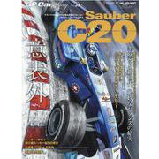 GP Car Story Vol.35(SAN-EI MOOK) [ムックその他]