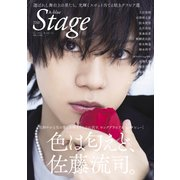 A-blue THE Stage(白夜ムック<645>) [ムックその他]
