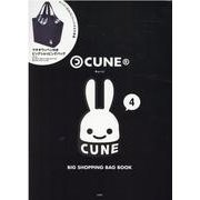 CUNE® BIG SHOPPING BAG BOOK [ムックその他]