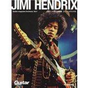 JIMI HENDRIX(ジミ・ヘンドリックス)(リットーミュージック・ムック Guitar magazine Arch) [ムックその他]