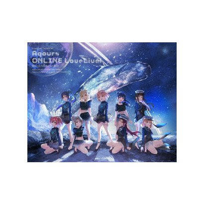 Aqours/ラブライブ!サンシャイン!! Aqours ONLINE LoveLive! Blu-ray Memorial BOX [Blu-ray Disc]