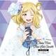 小原鞠莉(CV.鈴木愛奈)/LoveLive! Sunshine!! Ohara Mari First Solo Concert Album ~New winding road~