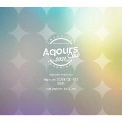 Aqours/ラブライブ!サンシャイン!! Aqours CLUB CD SET 2021 HOLOGRAM EDITION