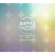 ラブライブ!サンシャイン!! Aqours CLUB CD SET 2021 HOLOGRAM EDITION
