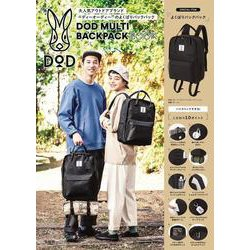 DOD MULTI BACKPACK BOOK [ムックその他]