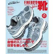 FINEBOYS+plus 靴 vol.16 [ムックその他]