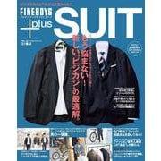 FINEBOYS+plus SUIT vol.35 [ムックその他]