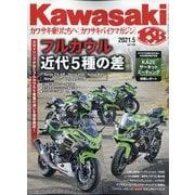 カワサキバイクマガジン 2021年 05月号 [雑誌]