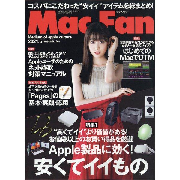 Mac Fan (マックファン) 2021年 05月号 [雑誌]