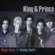 Magic Touch/Beating Hearts