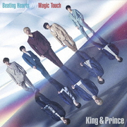 Beating Hearts/Magic Touch