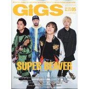 GiGS (ギグス) 2021年 05月号 [雑誌]