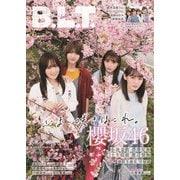 B.L.T. 2021年 05月号 [雑誌]