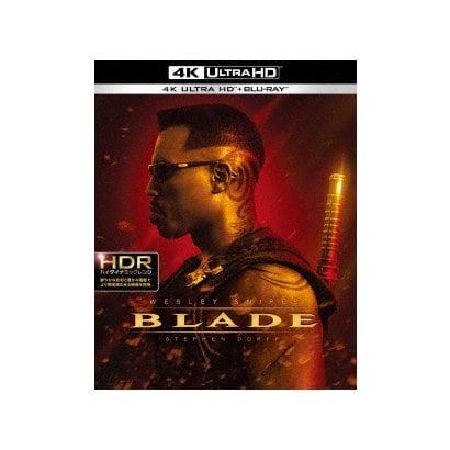 ブレイド [UltraHD Blu-ray]