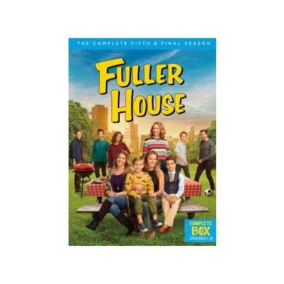 フラーハウス <ファイナル・シーズン>コンプリート・ボックス [DVD]