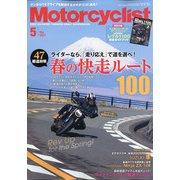 モーターサイクリスト 2021年 05月号 [雑誌]
