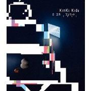 KinKi Kids O正月コンサート2021