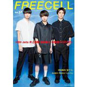 FREECELL vol.37 [ムックその他]