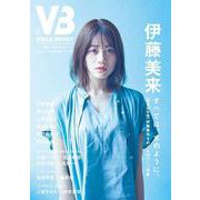 VOICE BRODY vol.10(白夜ムック<649>) [ムックその他]