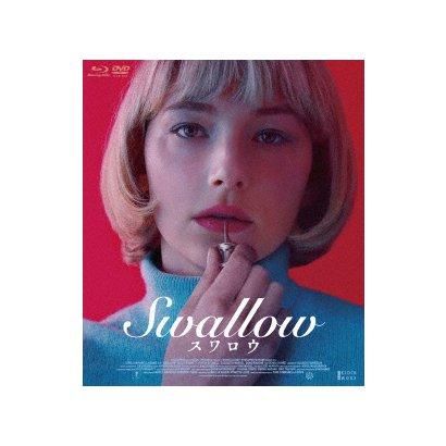 SWALLOW/スワロウ [Blu-ray Disc]