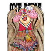 ONE PIECE Log Collection BIG MOM