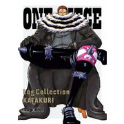 ONE PIECE Log Collection KATAKURI