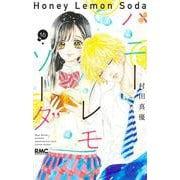 ハニーレモンソーダ 16(りぼんマスコットコミックス) [コミック]