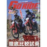 Go RIDE 2021年 05月号 [雑誌]