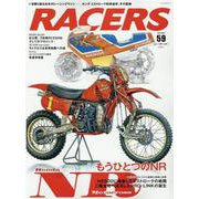 RACERS volume59 (2021)(SAN-EI MOOK) [ムックその他]