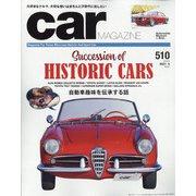 car MAGAZINE (カーマガジン) 2021年 05月号 [雑誌]