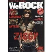 We ROCK 2021年 05月号 [雑誌]