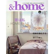 &home vol.68(Musashi Mook) [ムックその他]