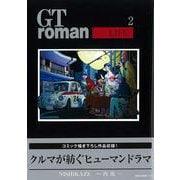 GT roman~LIFE~ Vol.2 [ムックその他]