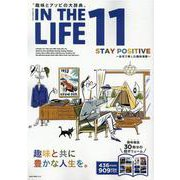 IN THE LIFE VOL.11 [ムックその他]